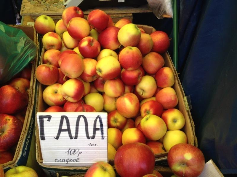 Гала - универсальный сорт яблок, но не используется для отжима сока