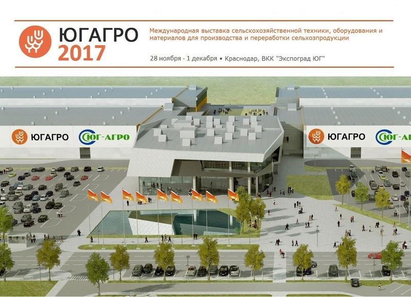 Сельхозтехника Выставка АгроТэк Россия-2011 Улица