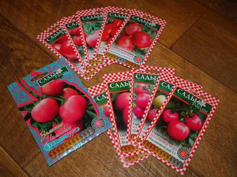 Семена из магазина Сады России - чудо помидоры, все сорта