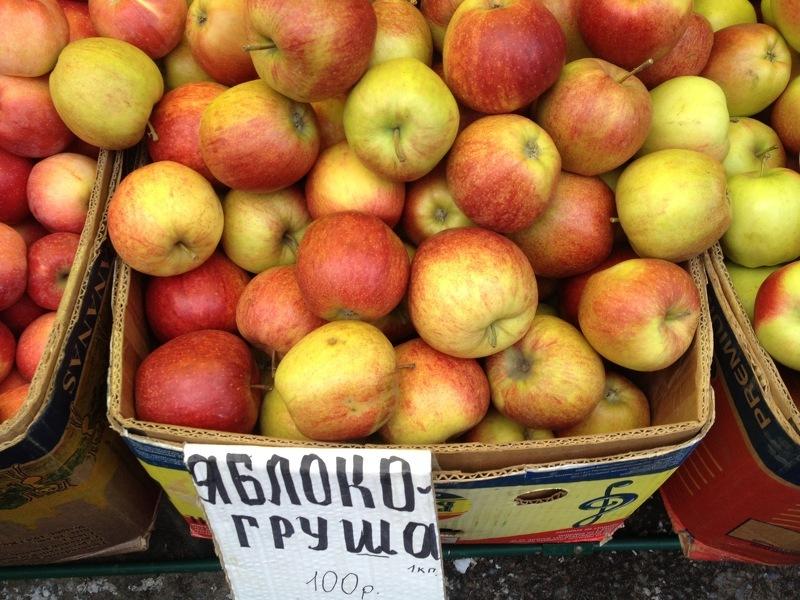 Мякоть плодов Голден Делишес обладает непревзойденным ароматом