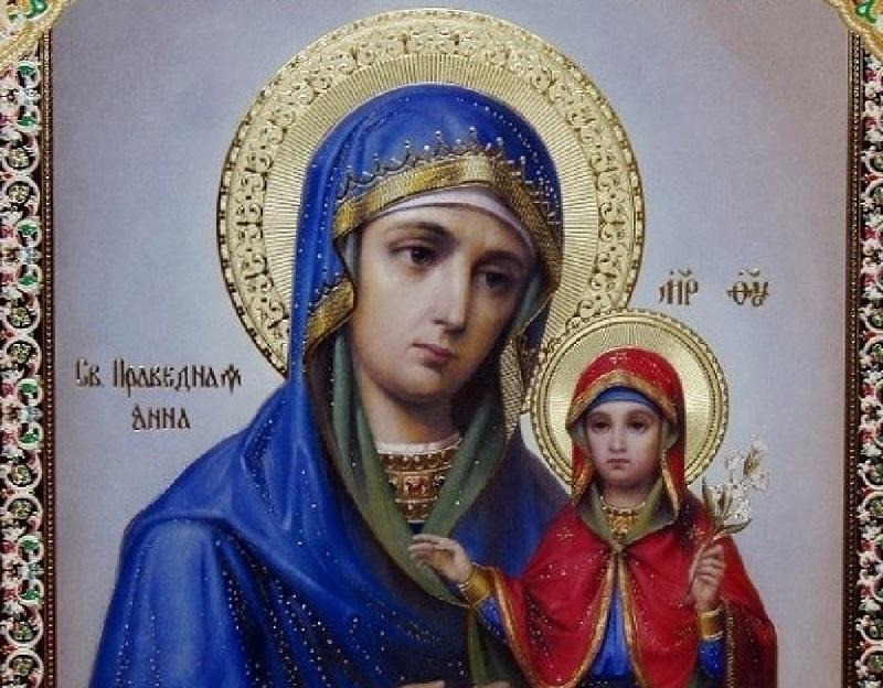 Святая Анна и ее дочь - Мария