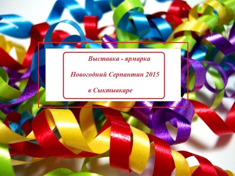 Рубленные дома и бани в Сыктывкаре и Республике Коми