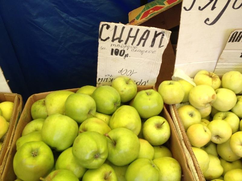 Сорт яблок Синап - идеален для консервирования и переработки
